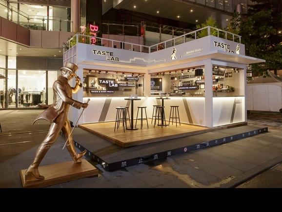 雙層露天星空酒吧!「JOHNNIE WALKER Taste Lab」信義區期間限定登場
