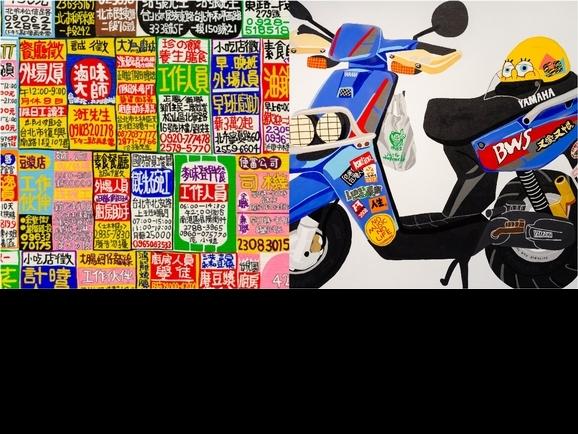 把機車、傳單收一起!旅日藝術家李漢強個展《李真的很強!》雙展場太趣味,連林宥嘉都搶合作