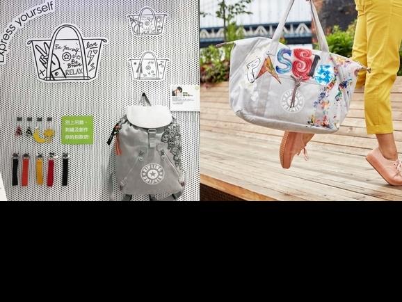設計師換你當!Kipling全新Blank Canvas系列 一起來創作專屬於自己的時尚包款吧