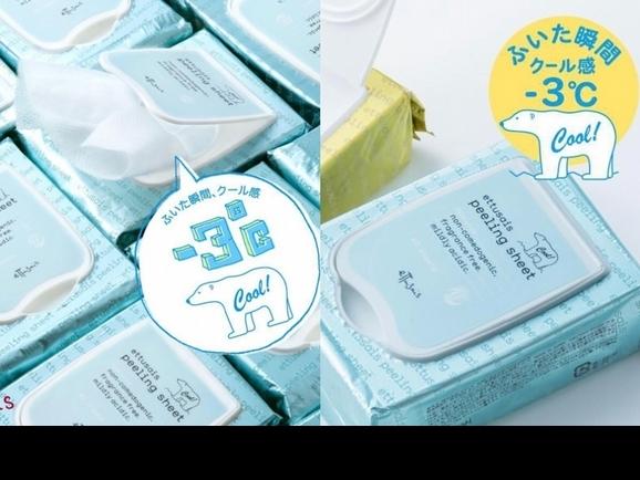 一擦油光去去走!夏天用 艾杜紗「零油光去角質紙巾-控油版」,幫肌膚輕鬆去油解膩的好神器!