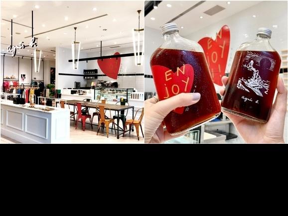 小b粉必逛!agnès b.首間複合咖啡廳登信義,一邊喝咖啡一邊逛街超愜意