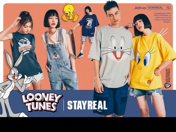 不小心就被萌到!STAYREAL x LOONEY TUNES 樂一通聯名系列首度登場,兔巴哥帶領崔弟、太菲鴨、豬小弟等家族夥伴再現瘋潮!