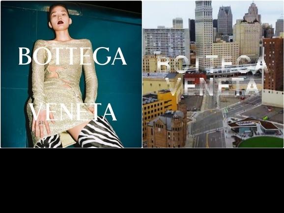 BOTTEGA VENETA Salon 03時裝秀即將登場!零時差直播這裡看