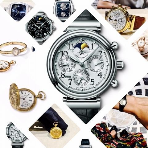 重磅回歸—IWC 70年代錶藝復興《百年風華・締造永恆—達文西系列古董錶展》