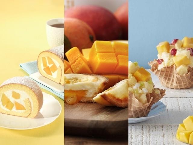 專屬夏日的酸甜滋味!芒果系甜點冰品紛搶上市
