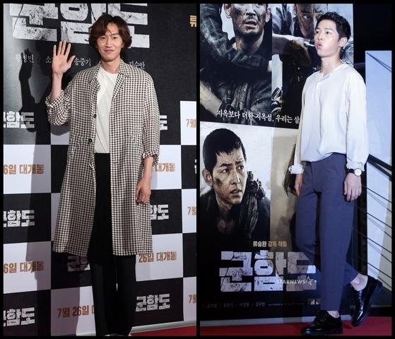 李光洙挺「舊愛」宋仲基新片 低調行善捐1億韓元助病童