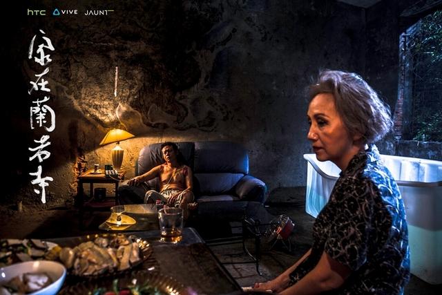 《家在蘭若寺》入圍威尼斯影展 蔡明亮再戰水都