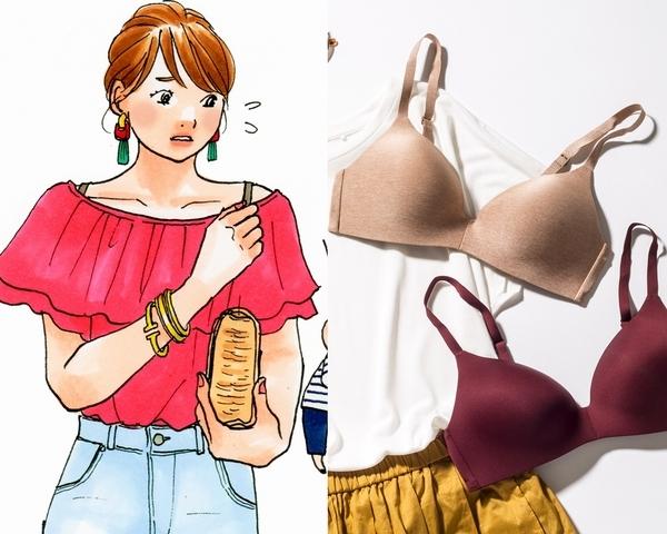 穿平口露肩帶超NG!日本人氣插畫家教妳這樣穿才能內外都完美