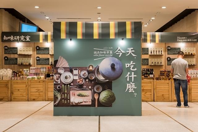 百種台灣味齊聚一堂!誠品歷來最大美食市集《今天,吃什麼?》開張