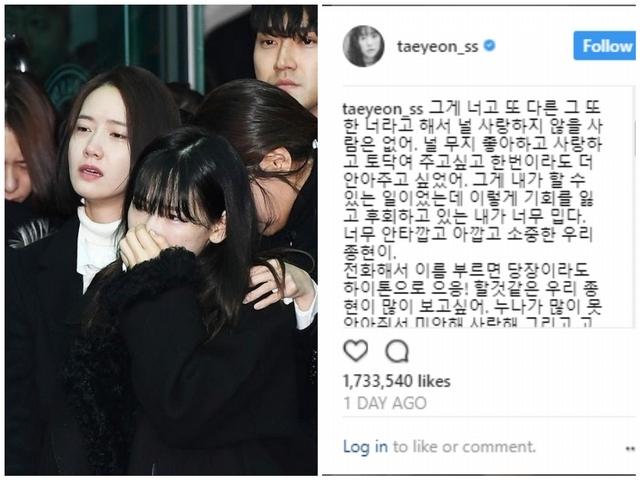 鐘鉉出殯太妍痛哭:「在這裡後悔,我恨這樣的自己。」