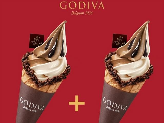 2017年最後一波優惠!GODIVA霜淇淋買一送一只有三天