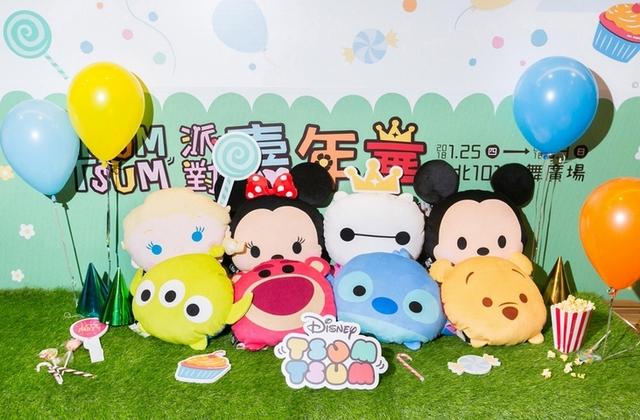 『TSUM TSUM派對嘉年華』與你結萌,一起來Party!