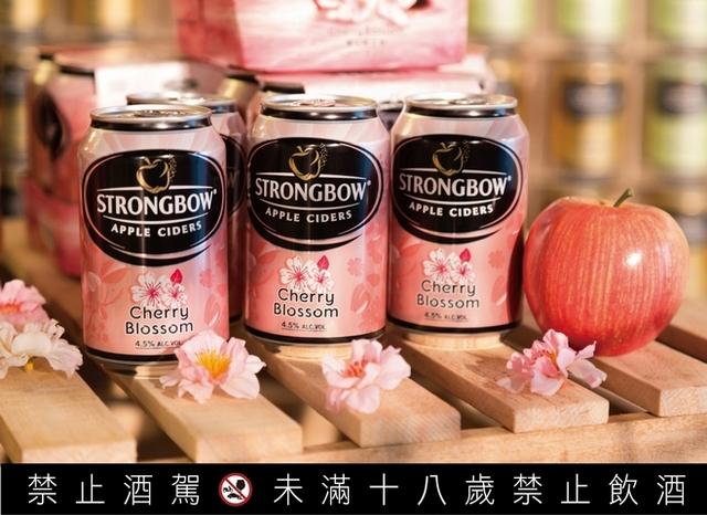 情人節就是要粉紅泡泡! STRONGBOW詩莊堡 「粉紅櫻花蘋果酒」夢幻又情調
