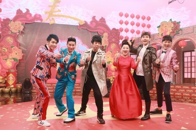 中視《新春旺旺冰冰Show》:除夕(2月15日)晚間8點播出