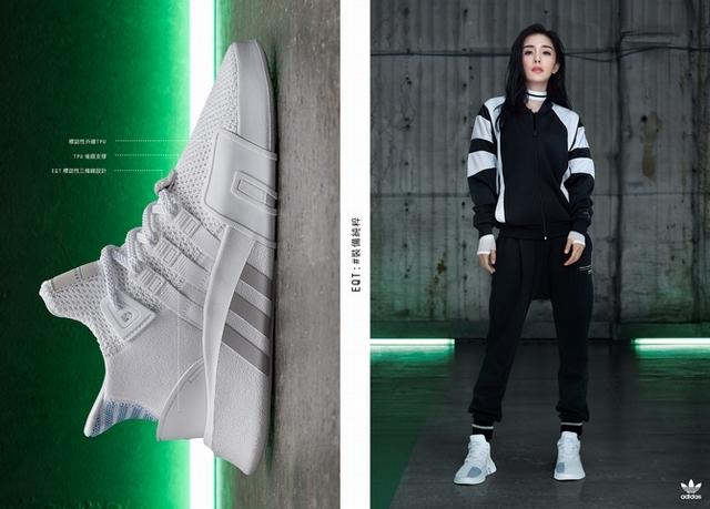 今天領完紅包趕快揪另一半、閨蜜買這雙!adidas Originals EQT復古籃球鞋強勢回歸