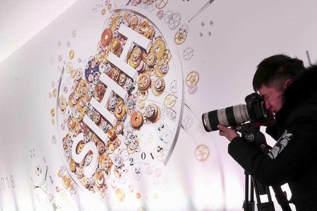 SIHH 2018潮向年輕世代 SIHH 2018日內瓦高級鐘錶展報導