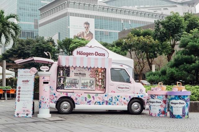 Häagen-Dazs花果系春季新口味登場,捕捉花甜小巴士還可獲得限量小禮