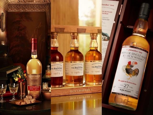 藏家必收!威士忌開春紛推限量典藏級新品