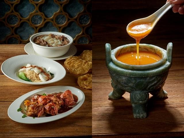 新加坡廚界教父黃清標客座美福大飯店,重現經典譚府料理及星國美饌