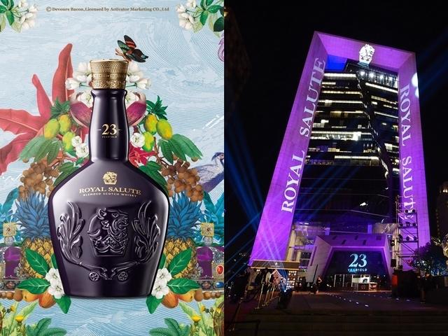 皇家禮炮23年全球限定台灣獨賣,專屬調香融入在地風味