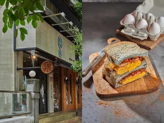 貳樓新品牌「包果」,全台獨創慢煎奶油三明治迸出創意台味