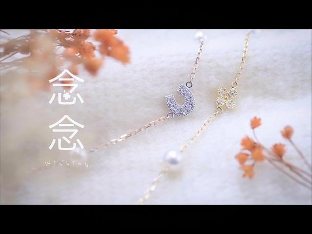 明潮珠寶盒念念 Wishing—MIKIMOTO珍珠篇