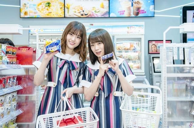 乃木坂46逛超商當吃貨 嬌喊「斯勾以」台粉融化