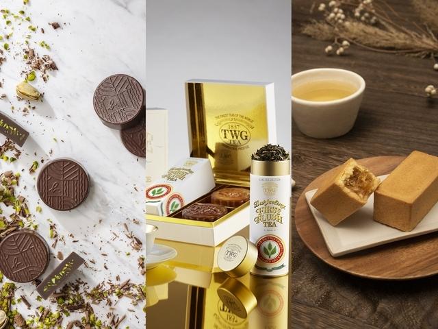 吃膩傳統月餅?茶香、巧克力...不一樣的秋節送禮選擇