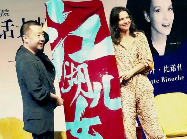 中國名導現場邀片! 想當滿貫后茱麗葉畢諾許的幸運第5人