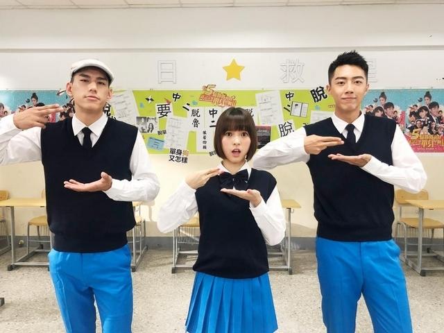 蔡凡熙退伍繼續操 拍MV連跳8小時被封NG王