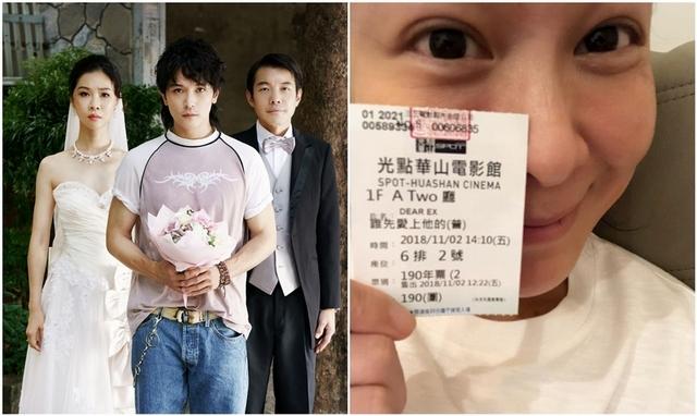 不只是對手更是好友! 劉若英抱病衝戲院支持《誰先愛上他的》