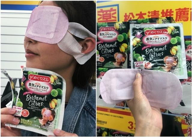 這裡貨超齊!松本清百貨一號店就在誠品生活南西店!還有日本限定販售的檸檬口味蒸氣眼罩!u