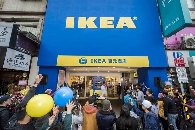 便宜有好貨!IKEA全球首家IKEA百元商店通化夜市熱鬧開幕