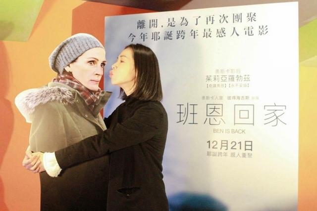 奧斯卡影后《班恩回家》飆媽媽演技 謝盈萱看到狂噴淚