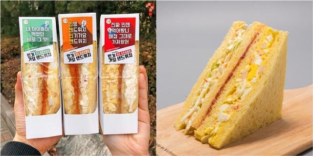 韓國人瘋搶的「人氣歌謠三明治」限定來台!鹹甜滋味讓BTS、Seventeen都瘋狂