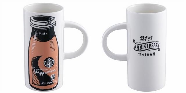 2. 星冰樂咖啡馬克杯