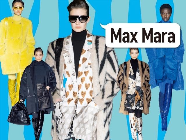 〈2019秋冬米蘭女裝周〉Max Mara  性感,由妳定義