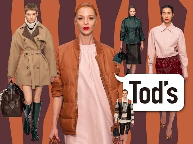 〈2019秋冬米蘭女裝周〉Tod's  我眼中的義大利女人