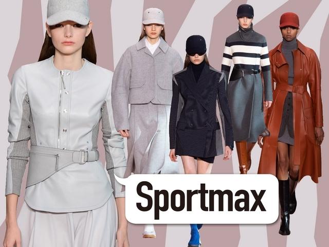 〈2019秋冬米蘭女裝周〉Sportmax  運動風無所不在