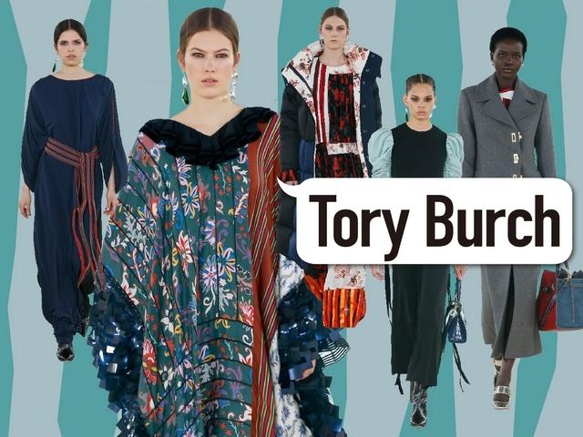 〈2019秋冬紐約女裝周〉Tory Burch  黑山學院對於時裝的啟蒙