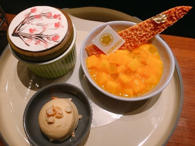 抹茶舒芙蕾佐茉莉花茶與新鮮芒果醬