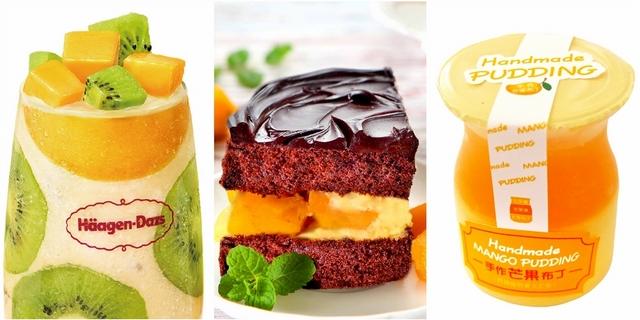 清爽芒果季駕到!推薦冰淇淋、布丁、蛋糕必吃6款,芒果控手刀買起來