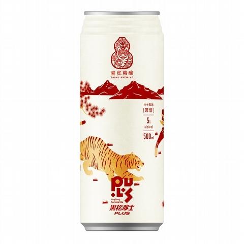 黑松沙士風味啤酒 NT.89