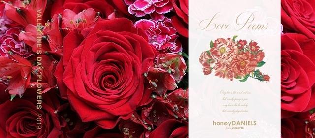 3. 彭斯《一朵紅玫瑰》