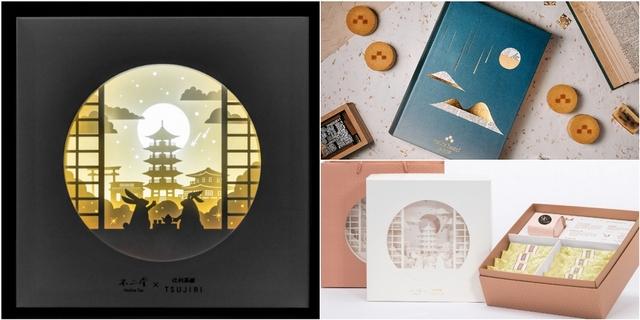 2019中秋月餅推薦設計禮盒:不二堂x辻利茶舗、微熱山丘、誠品行旅,以紙雕及繪畫打造好創意!