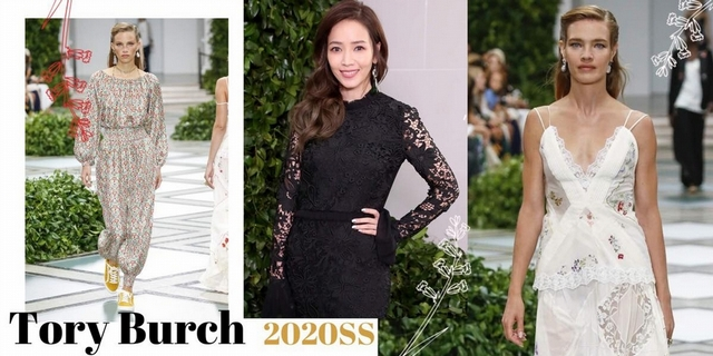 侯佩岑性感登場紐約看秀!TORY BURCH 2020春夏滿載英式浪漫氣息,向黛安娜王妃致敬!