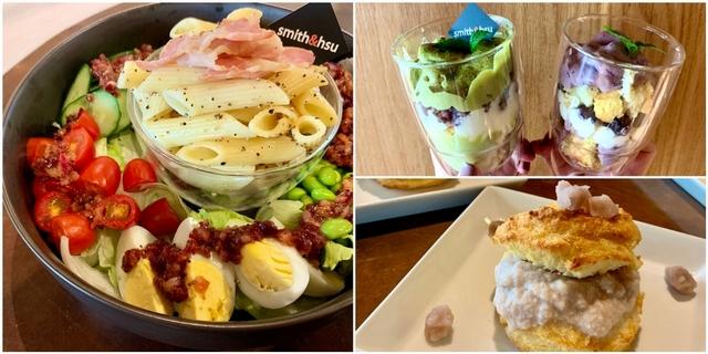 中山站必吃下午茶smith&hsu!新推暖胃料理、新口味司康,還有療癒甜點杯太誘人啦