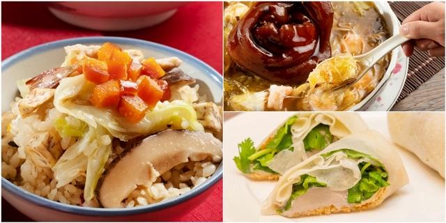 君悅酒店重現台灣傳統家鄉味!肉燥芋丸、紅燒台灣鯛、花生捲冰淇淋⋯60道菜色澎湃上桌!