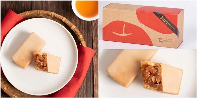 《微熱山丘》新推暖心蘋果酥!日本青森蘋果打造,一口咬下還有豐富果肉,水果控必吃!