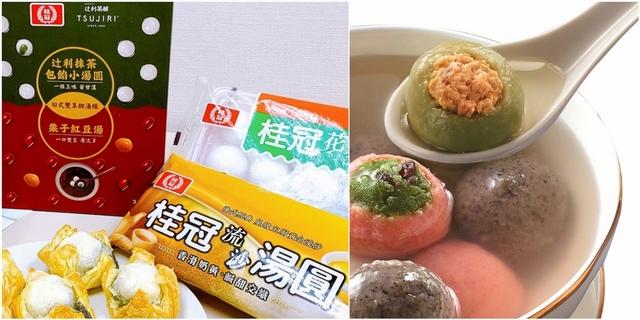 冬至就是要吃湯圓!桂花蜜冰火湯圓、奶皇流沙湯圓、鮮肉湯圓8款必吃推薦整理